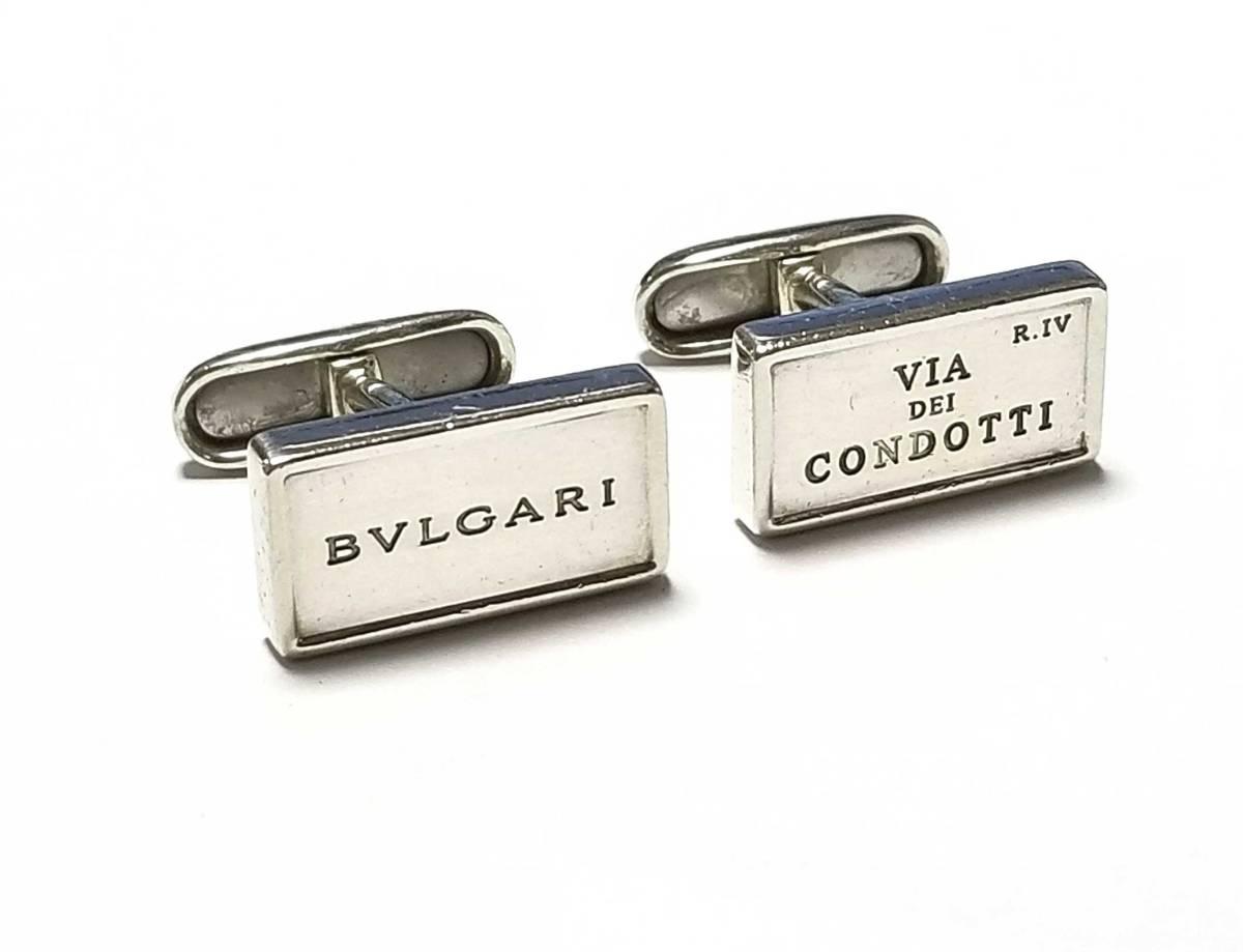 ブルガリ カフス カフリンクス シルバーカフス SV925 ロゴ カフスボタン BVLGARI  【中古】