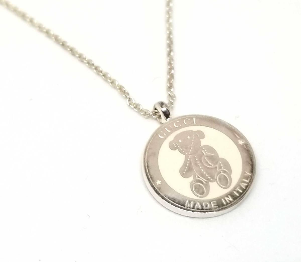 210fa3b0a Gucci teddy bear necklace pendant silver SV925 Lady's 272887 bear GUCCI ...