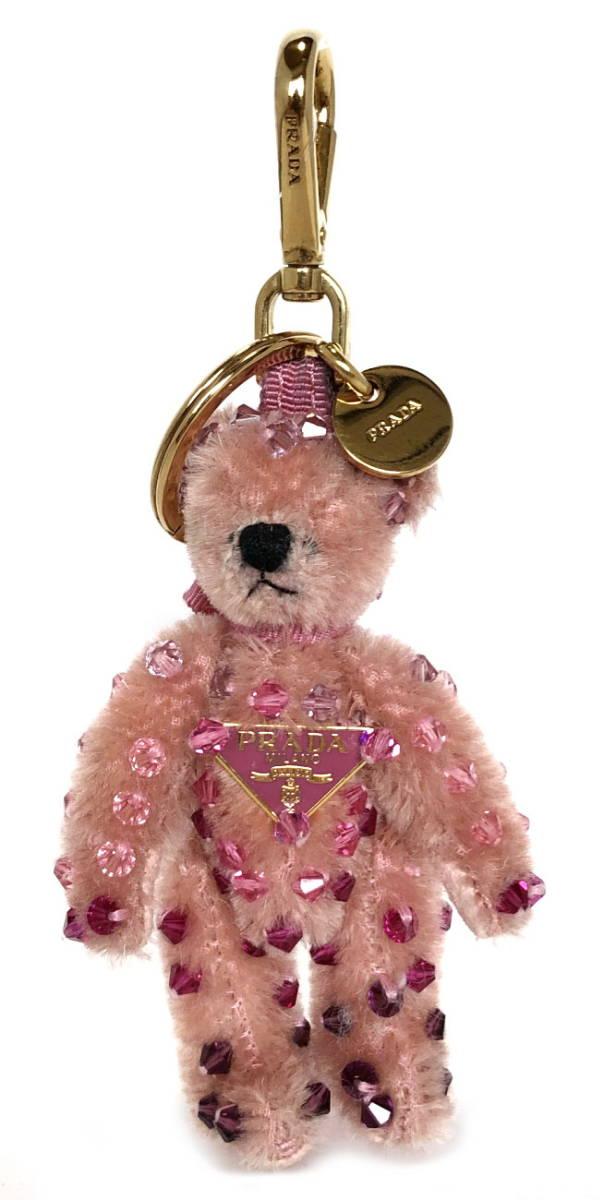27ad147d83ca Prada key ring teddy bear key ring bijou plate pink charm bear PRADA bag  charm bear bear Lady s base-up triangle plate