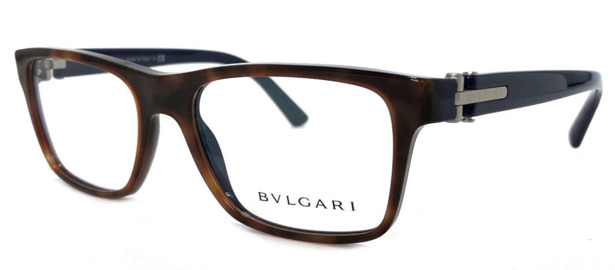 未使用 ブルガリ メガネフレーム メガネ 眼鏡 ネイビー ブラウン フレーム 茶色 レディース メンズ めがね BVLGARI 伊達メガネ 眼鏡フレーム めがねフレーム 【中古】
