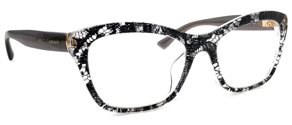 ドルチェ&ガッバーナ 眼鏡 メガネフレーム レース DG3198 レディース DOLCE&GABBANA ドルガバ 伊達眼鏡 D&G 眼鏡フレーム めがねフレーム 【中古】