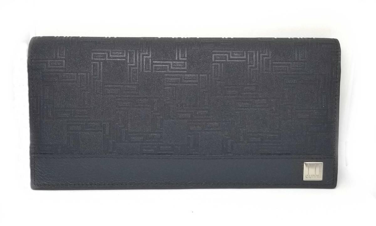 新品同様 ダンヒル 長財布 ディーエイト 財布 ブラック 黒 コインケースあり メンズ 紳士 dunhill 【中古】