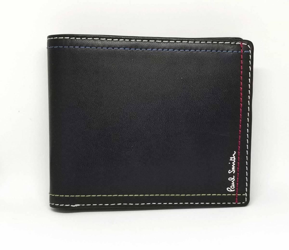 ポールスミス 財布 二つ折り メンズ ブラック 黒 ステッチ マルチカラー コインケースあり レザー Paul Smith 美品 【中古】