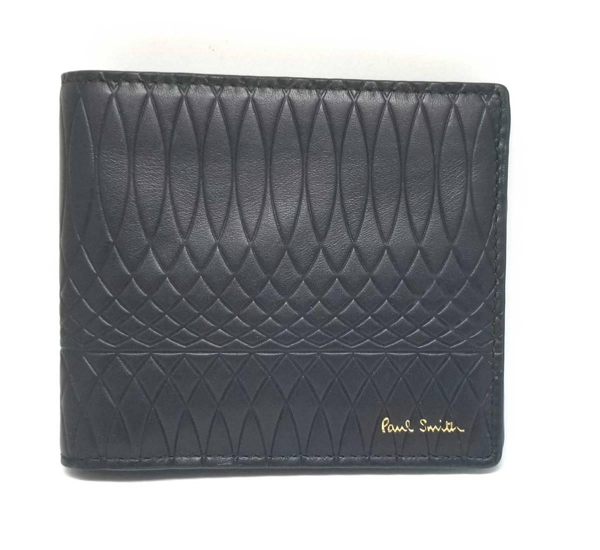 ポールスミス No.9 札入れ 財布 ブラック レザー 二つ折り メンズ 黒 PaulSmith 本革 型押し 二つ折り財布 【中古】