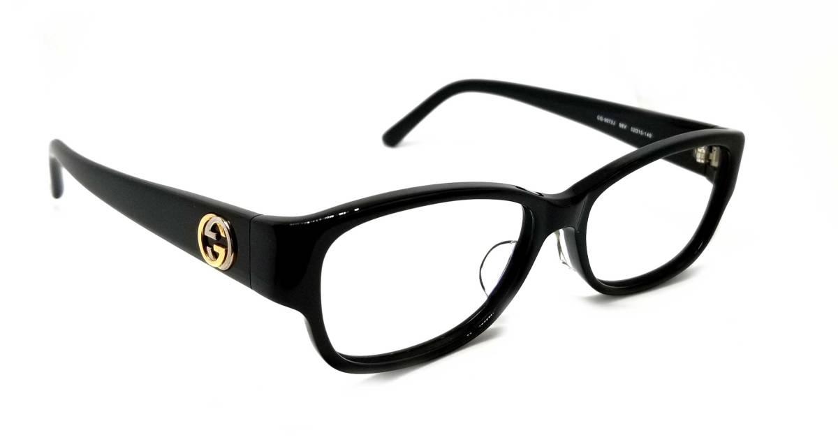 新品同様 グッチ 眼鏡 メガネフレーム GG9072 インターロッキングG ブラック 黒 GG メンズ レディース フレーム 眼鏡フレーム めがねフレーム だてメガネ 伊達メガネ GUCCI 【中古】