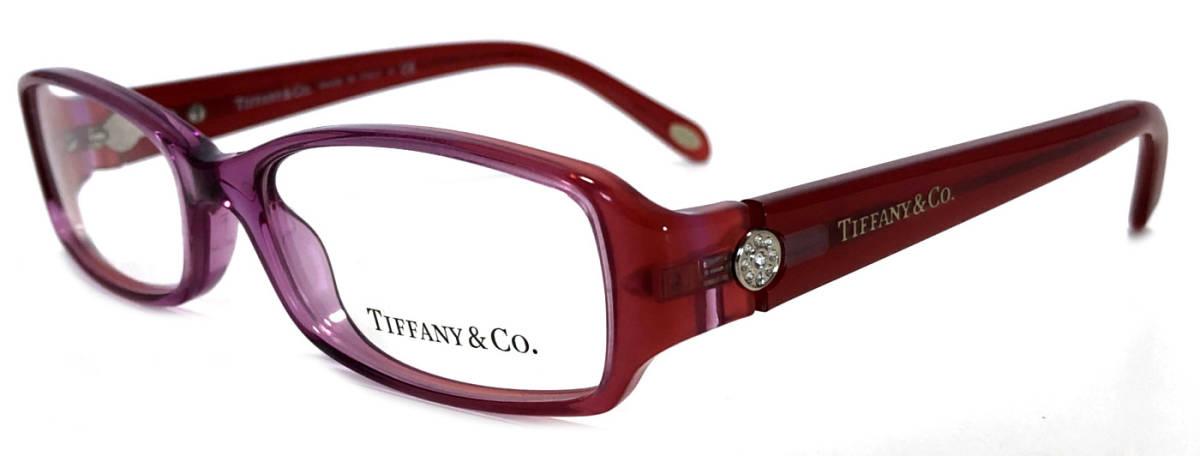 ティファニー メガネフレーム TF2031 ピンク 眼鏡 ラインストーン クリアレッド 伊達眼鏡 めがねフレーム 眼鏡フレーム 石入り レディース 女性用 メガネ Tiffany& Co. TIFFANY 【中古】