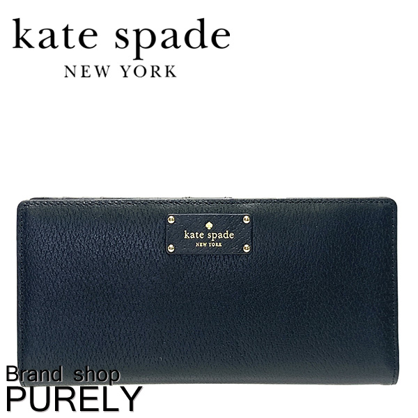 【全商品ポイント3倍】ケイトスペード kate spade 財布 レディース アウトレット  長財布 WLRU2817 001 ブラック