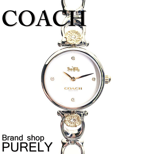 【全商品ポイント3倍】コーチ COACH 腕時計 レディース アウトレット ステンレス ブレスレット ウォッチ クォーツ 14503445 カーキ×ブラウン コーチ COACH レディース WWW