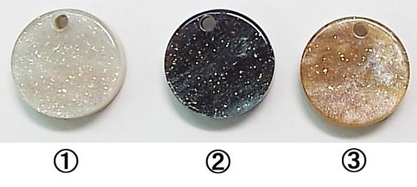 アクリルパーツ 丸型 厚み2.5mm アクセサリー製作 クラフト 物品 50個セット 超特価SALE開催