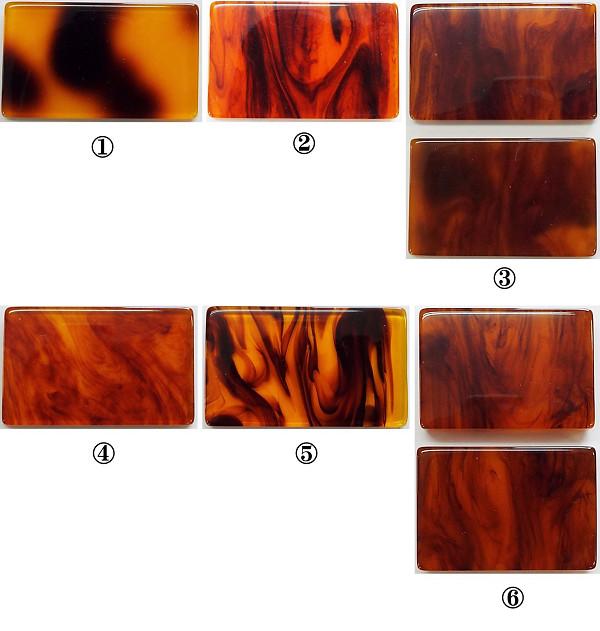 雲柄 直送商品 アクリル板 厚み3mm 2枚セット 送料無料 特殊アクリル板 トラスト