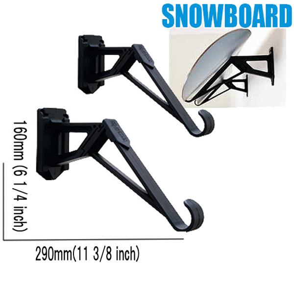 壁掛け用ディスプレイラック 即出荷 スノーボードラック RACK スノーボード 割引 UP IT 期間限定今なら送料無料 スキー専用の壁掛けラック