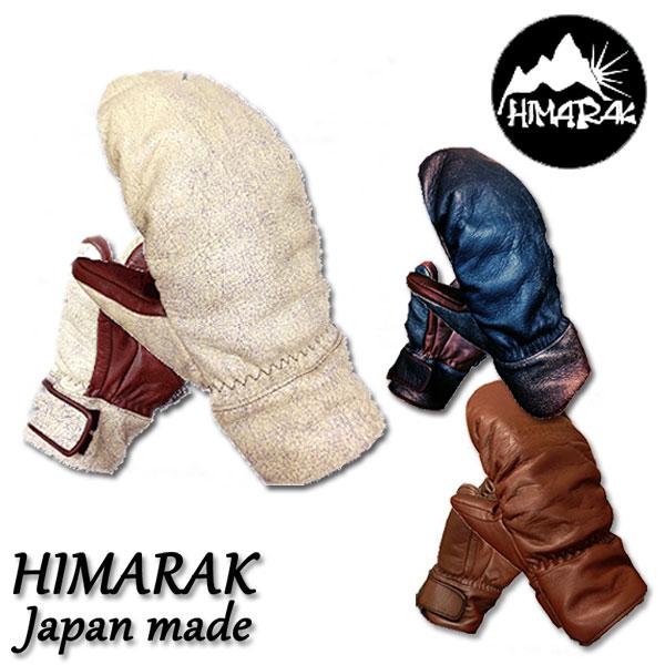 HIMARAK / ヒマラク SHERRY グローブ ミトン 手袋 メンズ レディース スノーボード スキー バイク レザー