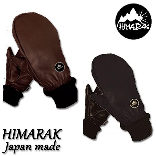 HIMARAK / ヒマラク SPEYSIDE グローブ ミトン 手袋 メンズ レディース スノーボード スキー バイク レザー