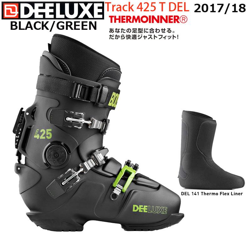 17-18 DEELUXE ディーラックス TRACK425T-DEL スノーボード 熱成形インナー ハードブーツ 在庫商品!