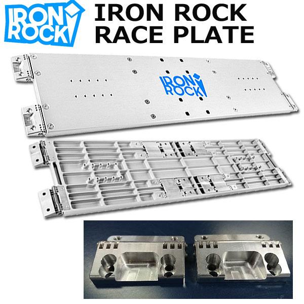 19-20 IRON ROCK RACE PLATE アイアンロック レースプレート アルペン スノーボード ALLFLEXインサート対応 在庫商品