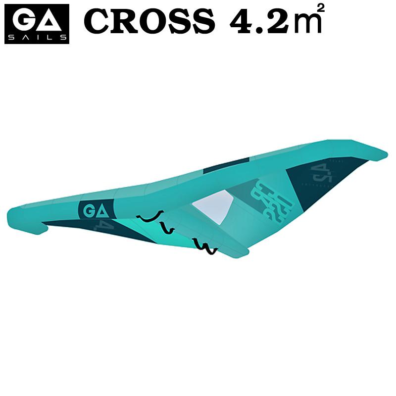 GA SAIL ジーエイセール CROSS 4.2平米 クロス GA WING ウイングサーフィン GAASTRA ガストラ FOIL WING 予約 2021