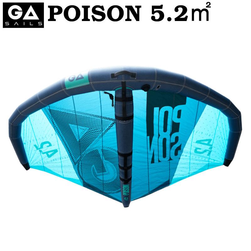 GA SAIL ジーエイセール POISON 5.2平米 ポイズン GA WING ウイングサーフィン GAASTRA ガストラ FOIL WING 2021