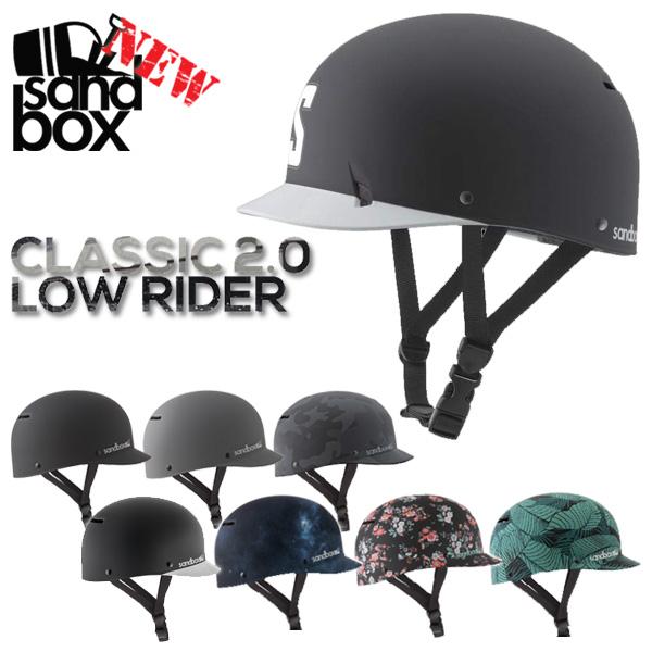 即出荷 SANDBOX/サンドボックスヘルメット CLASSIC 2.0 LOW RIDER ローライダー ツバ付き ウェイク スノーボード スケート スキー メンズ レディース キッズ プロテクター 19-20