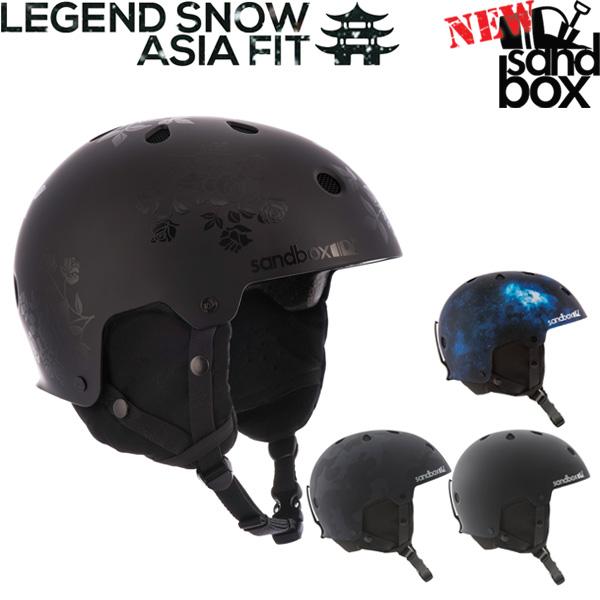 即出荷 SANDBOX/サンドボックスヘルメット LEGEND SNOW ASIA FIT スノー アジアン フィット ウェイク スノーボード スケート スキー メンズ レディース キッズ プロテクター 19-20