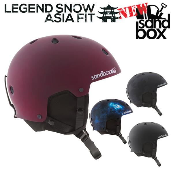 即出荷 SANDBOX/サンドボックスヘルメット LEGEND SNOW ASIA FIT スノー アジアンフィット スノーボード スキー メンズ レディース キッズ プロテクター 19-20