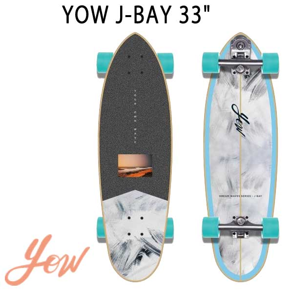 YOW/ヤウ SKATE J-BAY ジェイベイ 33inc 予約商品 サーフスケート ロングスケートボード ロングボード スケボー