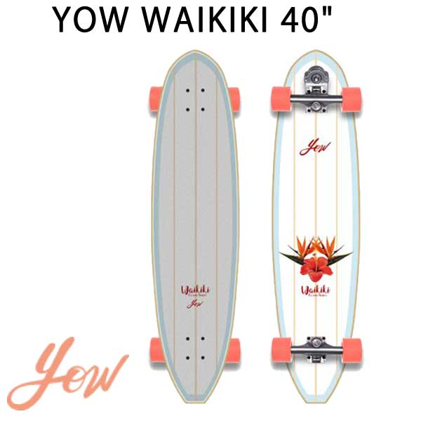 YOW/ヤウ SKATE WAIKIKI ワイキキ 40inc サーフスケート ロングスケートボード ロングボード スケボー