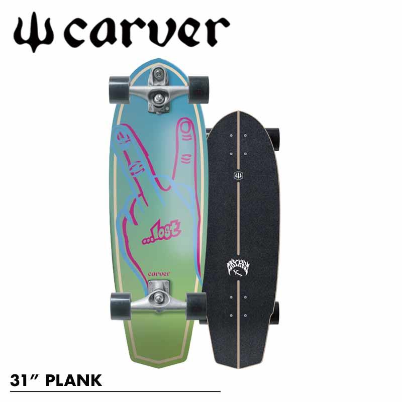 CARVER/カーバーLOST×CARVER PLANK 31インチ CX4トラック 日本正規品 サーフスケート ロンスケ オフトレ MAYHEM サーフィン練習用 スケートボード スノーボード