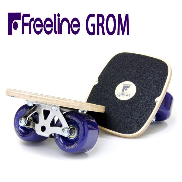 即出荷 フリーラインスケートグロム Freeline Skate New Grom 初心者向けフリーライン