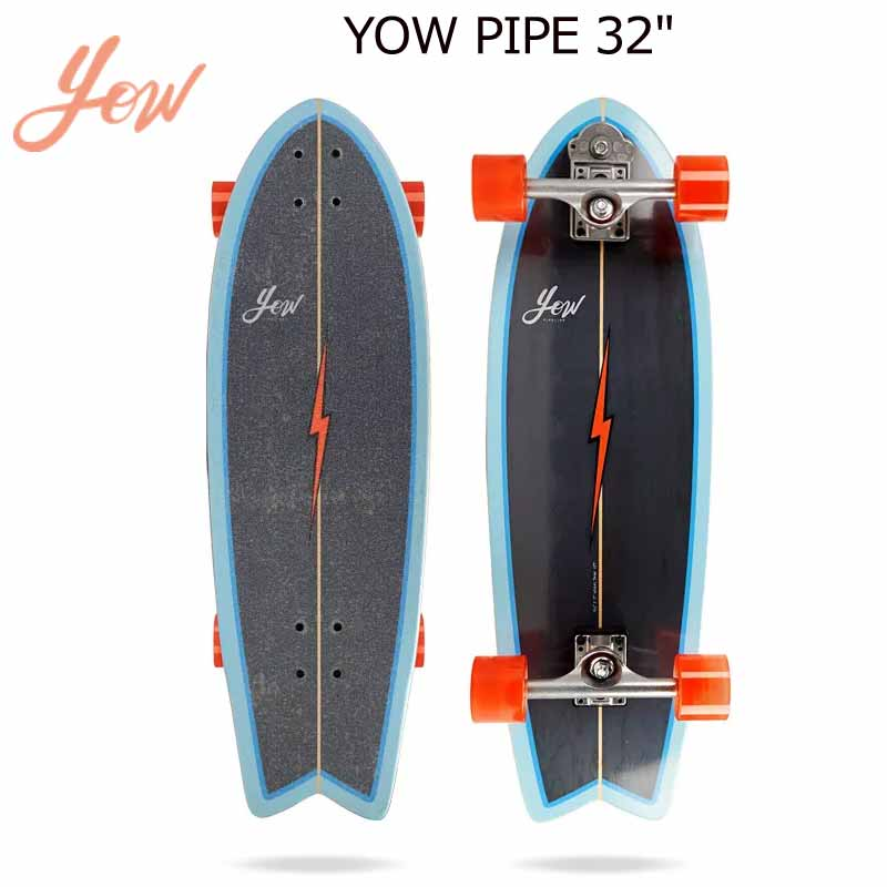 YOW/ヤウ SKATE PIPE パイプ サーフスケート ロングスケートボード ロングボード スケボー