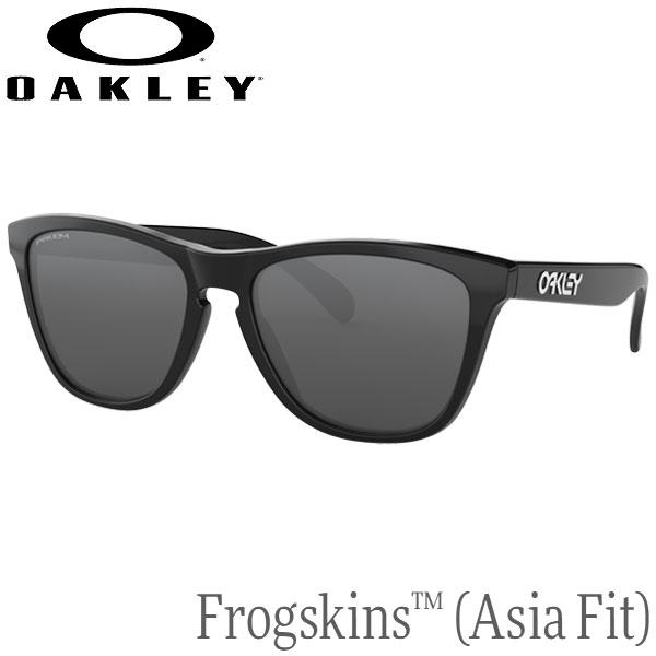 驚きの安さ 即出荷 OAKLEY サングラス FROGSKINS ASIAN FIT/オークリー 即出荷 フロッグスキンズ ASIAN アジアンフィット OO9245-6254 サングラス サーフィン, チトセムラ:38ac856b --- kanvasma.com
