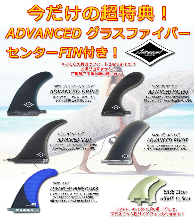 CJ NELSON THE CLASSIC 9'5 FULLCARBON/フルカーボン サンダーボルト トンビ製 ロングボード サーフボード 営業所止め  サーフィン