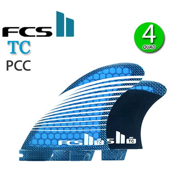 【もれなくもらえるFCS最新グッズプレゼント!! 】あす楽対応 FCS2 フィン トムキャロル TC CARBON QUAD FIN / エフシーエス2 クアッド サップ SUP