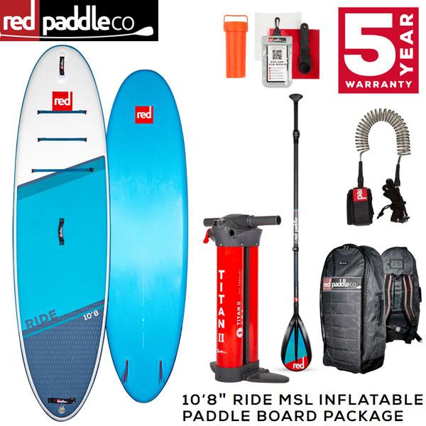 レッドパドル日本正規代理店 販売実績と安心のSUP 2021 RED PADDLE 10'8″ RIDE MSL INFLATABLE パドルボード BOARD サップ インフレータブル レッドパドル SUP ライド パドル+リーシュ付属 PACKAGE ハイクオリティ マート