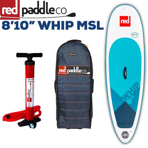 パドルボード RED PADDLE SURF WHIP 8'10/レッドパドル ウィップ サップ SUP インフレータブル お取り寄せ商品