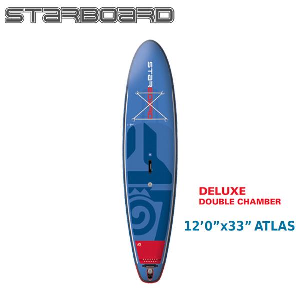 2018 STARBOARD ATLAS DELUXE 12'0 X 33 X 6 スターボード ブレンド デラックス SUP インフレータブル パドルボード サップ
