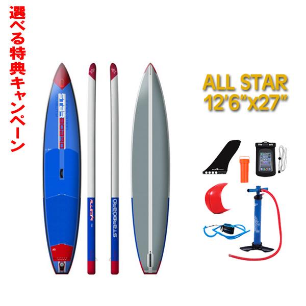 2018 STARBOARD ALL STAR AIRLINE 12'6 X 27 X 6 スターボード オールスター エアーライン SUP インフレータブル パドルボード サップ