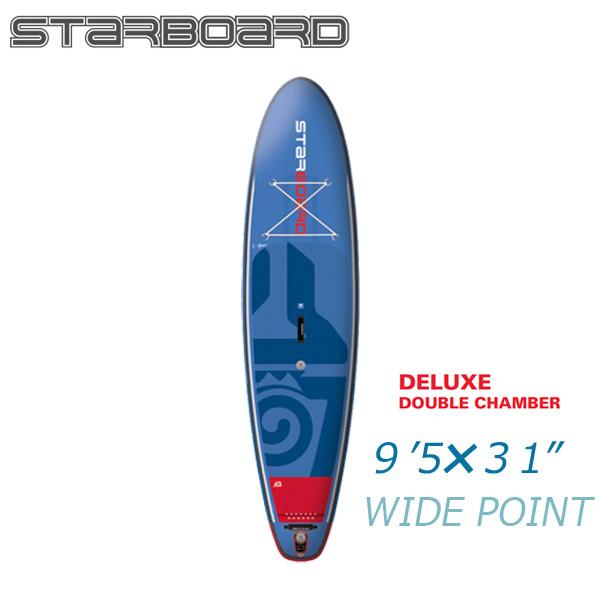 2018 STARBOARD WIDE POINT DELUXE 9'5 X 31 X 6 スターボード ワイドポイント デラックス SUP インフレータブル パドルボード サップ
