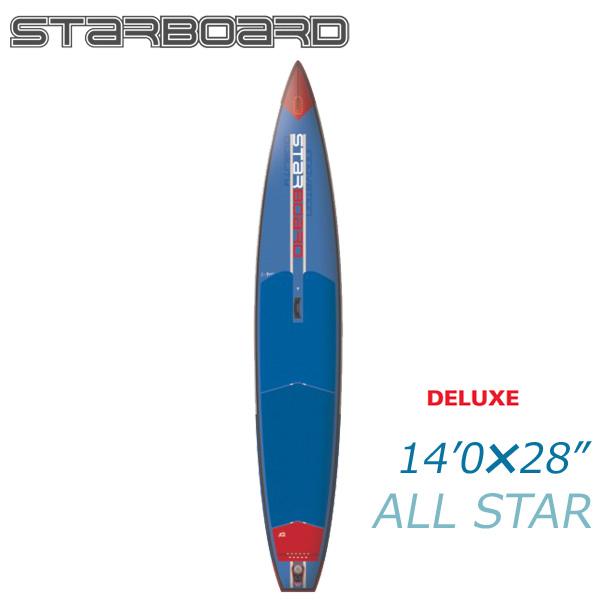 ポンプ プレゼント!2018 STARBOARD ALL STAR AIRLINE 14'0x28x6 スターボード オールスター エアーライン デラックス SUP インフレータブル パドルボード サップ 単品