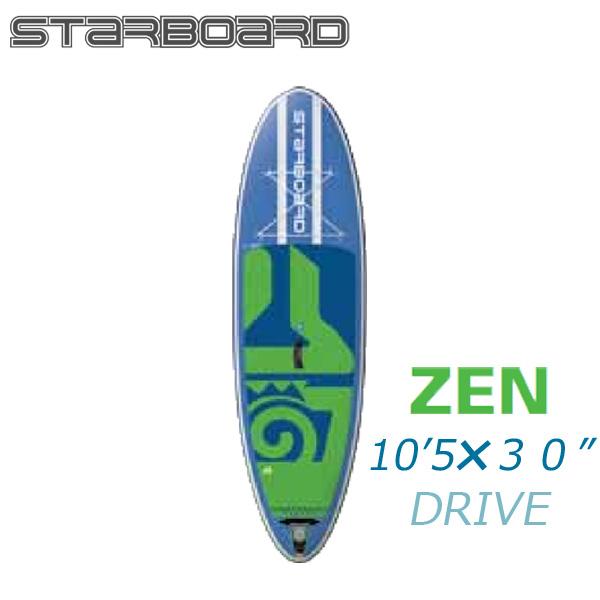 2018 STARBOARD DRIVE ZEN 10'5 X 30 X 4.75 スターボード ドライブ ゼン SUP インフレータブル パドルボード サップ