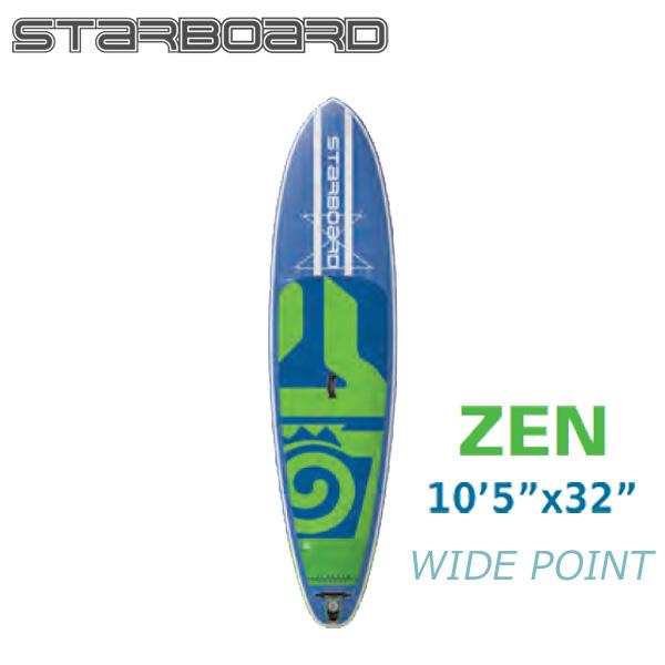 2018 STARBOARD WIDE POINT ZEN 10'5 X 32 X 5.5 スターボード ワイドポイント ゼン SUP インフレータブル パドルボード サップ