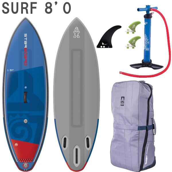 2019 STARBOARD DELUXE SURF 8'0 X 29 X 4 スターボード デラックス サーフ SUP インフレータブル パドルボード サップ 取り寄せ商品