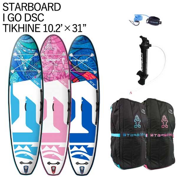 2020 STARBOARD TIKHINE iGO 10'2 X 31 スターボード デラックス SUP インフレータブル パドルボード サップ