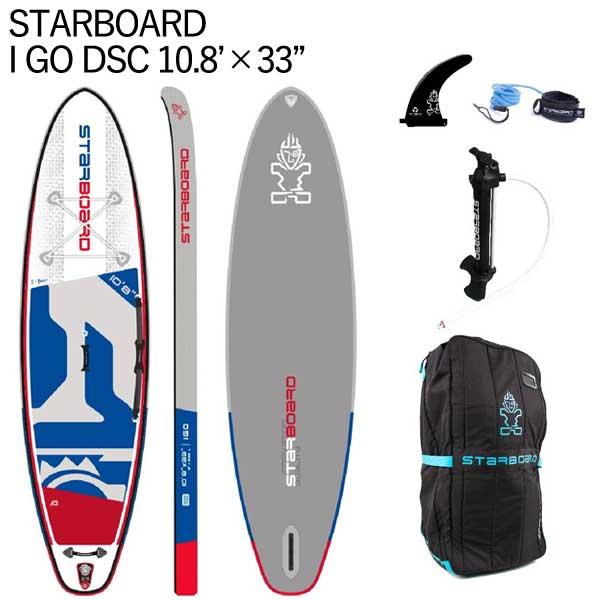 取り寄せ商品 2020 STARBOARD DELUXEシングルチャンバー iGO 10'8 X 33 スターボード デラックス SUP インフレータブル パドルボード サップ