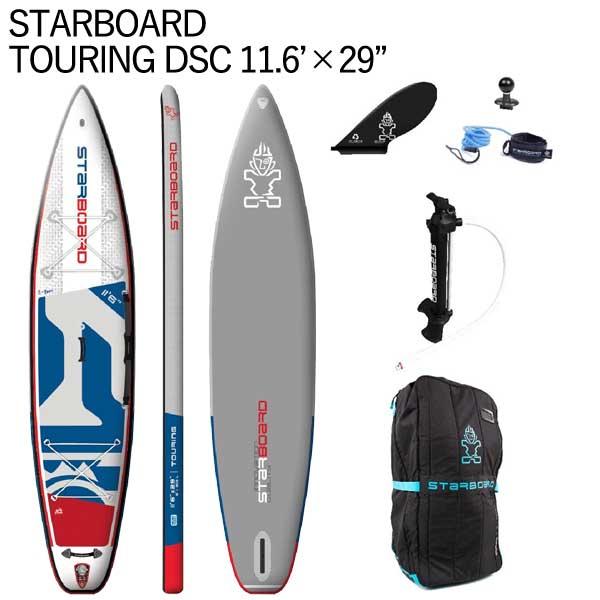 予約商品 2020 STARBOARD DELUXEシングルチャンバー TOURING 11'6 X 29 スターボード デラックス SUP インフレータブル パドルボード サップ