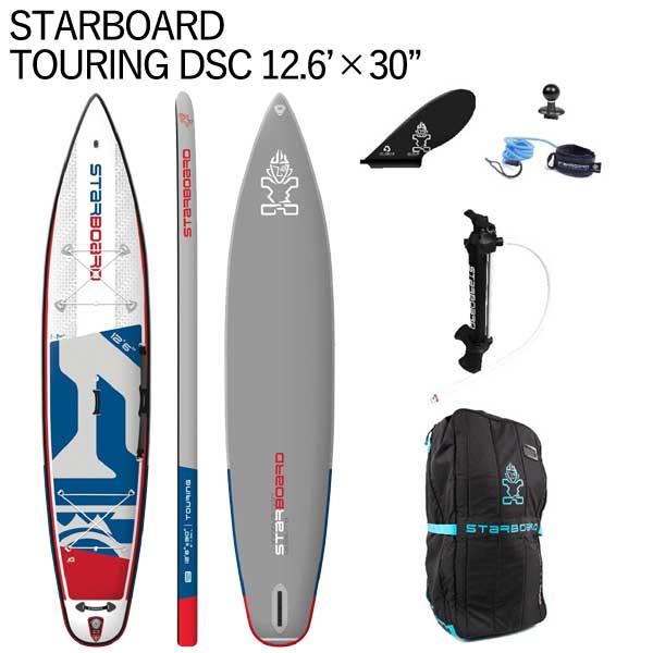 予約商品 2020 STARBOARD DELUXEシングルチャンバー TOURING 12'6 X 30 スターボード デラックス SUP インフレータブル パドルボード サップ