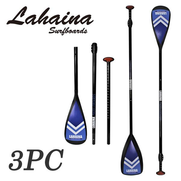 LAHAINA GLASSFIBER / ラハイナ グラスファイバーシャフト 3ピース アジャスタブル パドルボード SUP サップ