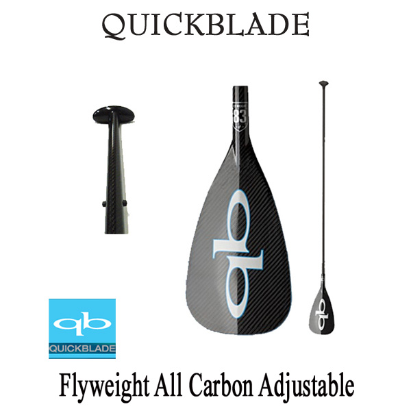 クイックブレード カーボンパドル QuickBlade Flyweight 83 ADJ フライウェイト アジャスタブル SUP サップ 調整可能パドル