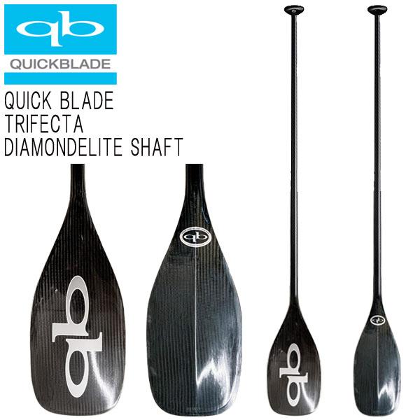 クイックブレード カーボンパドル QuickBlade TRIFECTA ROUND TAPERED トライフェクタ パドルボード SUP サップ 営業所止め 送料無料