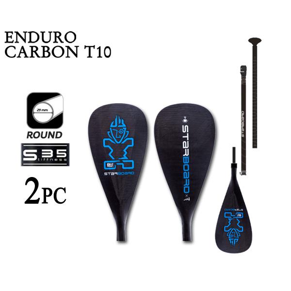 2018 STARBOARD ENDURO 2.0 CARBON T10 WITH ROUND HYBRID CARBON S35 スターボード エンデューロ 2ピース パドルボード SUP サップ