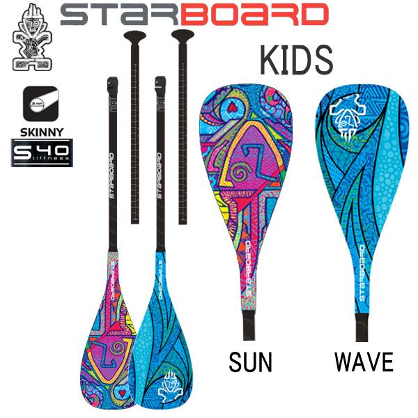 2019 STARBOARD ENDURO KID TIKI LITE SONNI SKINNY HYBRID CARBON 2 PCS ADJUSTABLE S40 スターボード エンデューロ 2ピース パドルボード SUP サップ